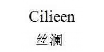 cilieen丝澜
